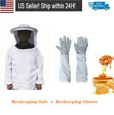 1pair Beekeeping Long Sleeve Gloves With Protective Beekeeping Jacket Veil Suit