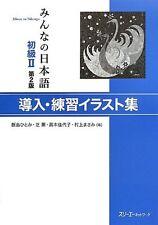 Minna no Nihongo Beginner 2 2nd Edition Donyu Renshu Illust shuu