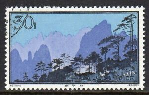 China 1963 Landscapes 30f very fine used