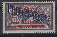 LITHUANIA, KLAIPEDA, MEMEL, STAMPS, 1921, Mi. 45 a **.