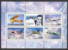 Russia 2006 Aleksandr Jakovlev/Aircraft Designer/aerei/Aviazione 5 V M/S (n26787)