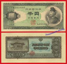 JAPON JAPAN 1000 Yen 1950 Pick  92b  SC- / aUNC