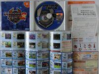 Virtua Cop 2 DC Sega Dreamcast From Japan