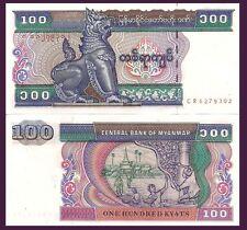Myanmar (Burma) P74b, 100 Kyat, chinze / workers restoring temple UNC 1996  $3CV
