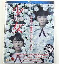 Night's Tightrope (2016) Region A Blu-ray English Subtitled Japanese movie 少女
