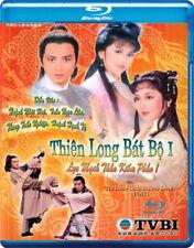Thien Long Bat Bo 1982 (Tron bo 2 phan) - Phim HongKong (Blu Ray)