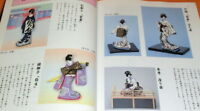 How to make Washi Paper Doll book from Japan Japnese traditional craft #0752