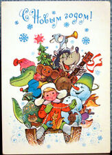 1978 Soviet Russian card HAPPY NEW YEAR! Boy and famous characters on the sledge