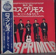 AKIRA KUROSAWA & HIS LOS PRIMOS - 2LP'S / BOOK JAPANESE POP '68 ORIG PRESS RARE