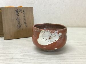 Y1673 CHAWAN Raku-ware signed box Japanese bowl pottery Japan tea ceremony