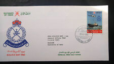"""RARE OMAN 1985 CAT VALUE USD 30.00 POSTALY USED """"POLICE DAY"""" 1ST DAY COVER HARD"""