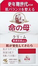 Kobayashi INOCHI NO HAHA Mother cream 40g From Japan