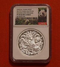 Shenyang Mint 2017 Lunar Panda rooster 62g Silver China Coin Medal-NGC69