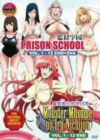 Prison School 1-12 End+Ova / Monster Musume no Iru Nichijou 1-12 End Ship  F USA