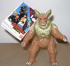 King Seesar G-09 Godzilla Island Tag /  Godzilla