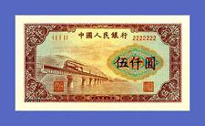 CHINA - 5000 Yuan 1953s - Reproductions - See description!!!