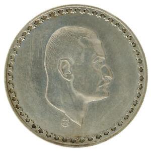 Egypt - Silver 1 Pound Coin - 'President Nasser' - 1970 - XF-
