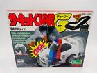 Vintage 90's Tomy Japan R/C Char-G BMW Type MISB New OLD Store Stock