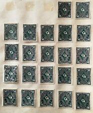 German Deutsches Reich 50 Mark Posthorn Stamp 1921