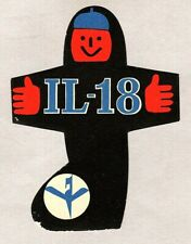 POLISH IL-18 AIRLINES ~ POLAND  ~ AIRLINE LUGGAGE LABEL
