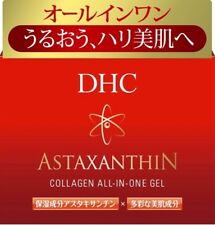 NEW DHC astaxanthin collagen all-in-one gel Face Cream 80g from JAPAN