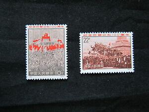 CHINA PRC N10-11 Scott #1056-57 Paris Commune 10f 22f MNH