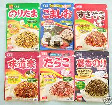 FURIKAKE 6 PCS Set Rice Seasonings Rice sprinkles Japanese Foods Marumiya Japan
