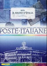 """""""Il Regno d'Italia"""" – Palazzo Montecitorio"""