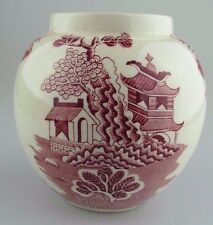 Vintage Mason's pink vista 12 cm vase -