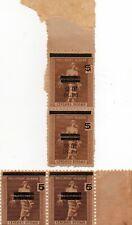 PHILIPPINES Stamp NO3 KP Brown 5c on 6c Variety B/2 + N4 Provincial Issue Pair