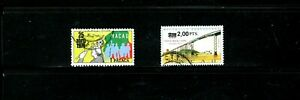 Macao -- 2 diff used commemoratives from 1975-76 -- cv $10.00