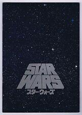 "Star Wars Japanese Movie Program 8 1/2 x 11"" Vintage 1977 Complete"