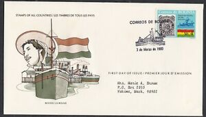 BOLIVIA 1975 FIRST DAY COVER EXFILMAR STAMP EXPO STAMP ON STAMP