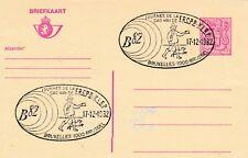 O270 Theme CHIEN Carte entier postal Belge obliteration Journée de la KIBP FRCPB