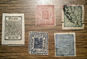 British Asia :  Nepal - issued the 1880's -  5 stamps