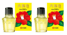 Oshima Tsubaki Hair Oil Camellia Oil 100% 60ml from Japan ×2