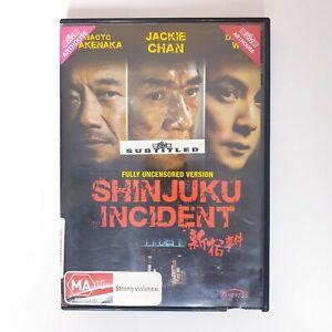 Shinjuku Incident DVD Region 4 PAL Free Postage - Arthouse Action Thriller
