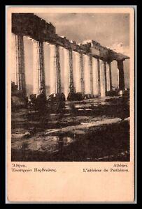 GP GOLDPATH: GREECE POST CARD 1947 AIR MAIL _CV681_P21