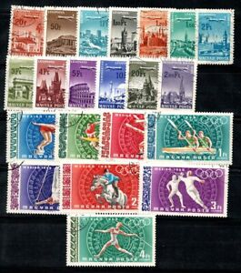 Hungary 1966-68 Used 100% Airmail landscapes, sports, Olympics