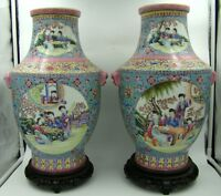 AMAZING Pair of Republic Signed Qianlong Chinese Porcelain Famille Rose Vases