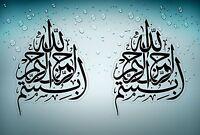 2x Sticker islamic calligraphy car wall bismillah muslim arabic quran size r2