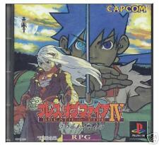 Breath of Fire IV 4 PS Playstation Import Japan