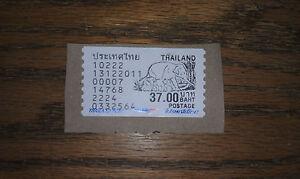 Stamp, THAILAND, 37.00 BAHT POSTAGE