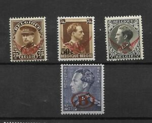 BELGIUM STAMPS: EARLY WINGED WHEEL AND LETTER B OVERPRINTS MNH