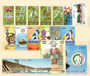 EGYPT - 10 different postage stamps + 2 miniature sheets + 1 strip of 5  - MNH
