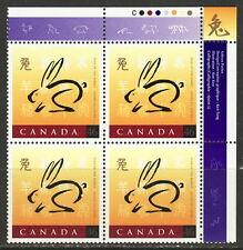CANADA #1767 46¢ Year of the Rabbit UR Inscription Block MNH