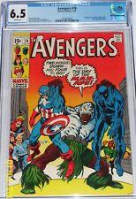 Avengers #78 CGC 6.5 1st Lethal Legion. Man-Ape appearance