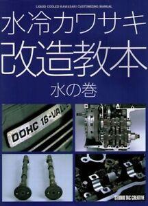 [BOOK] Liquid cooled Kawasaki custom manual Ninja GPz1000RX ZX-10 ZRX1100 ZX-9R