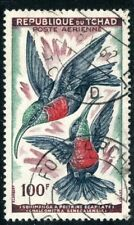 STAMP / TIMBRE DU TCHAD / OBLITERE  PA N° 3 FAUNE / OISEAUX