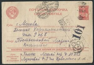 WWII.USSR.SIBERIA. 1941.TOMSK.MOSCOW. RARE MILITARY CENSORSHIP.